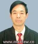 李金元律师